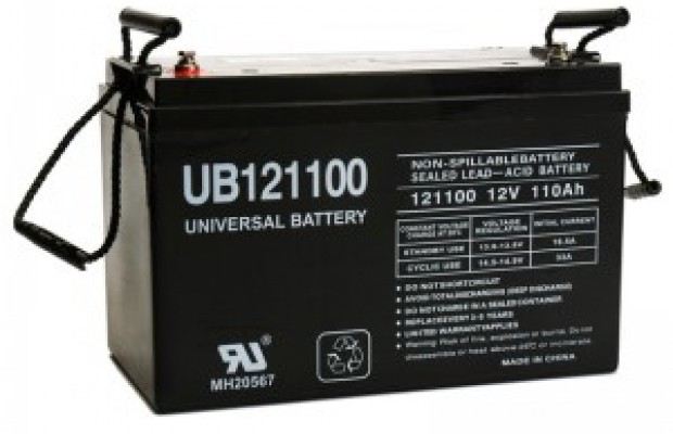 Fullriver 12 Volt 110 Ah Gel Cell Battery